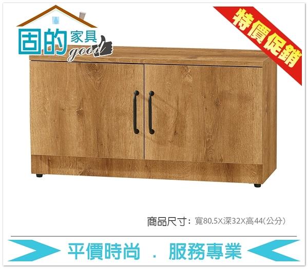 《固的家具GOOD》35-7-AP 費利斯2.7尺坐鞋櫃