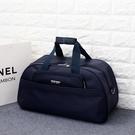 手提包 韓版超大容量行李包商務出差旅行包...