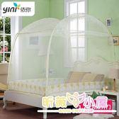 蒙古包家用雙人簡易1.5m帳篷蚊帳易安裝 1.8米床帶支架單開門宿舍