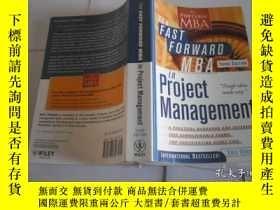 二手書博民逛書店The罕見FAST FORWARD MBAY9740 third edition Eric Verzuh wi