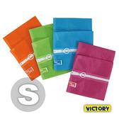 【VICTORY】彩色洗衣袋S-30x35cm(4入)#1229002