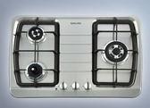 【歐雅系統家具廚具】SAKURA 櫻花 G-2830KS 三口防乾燒節能檯面爐