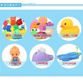 嬰兒洗澡玩具兒童游泳漂浮小黃鴨寶寶戲水小鴨子捏捏叫男孩女孩快樂母嬰