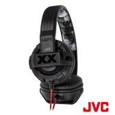 JVC 輕型頭戴式重低音立體聲耳機 HA-S4X【福利品】