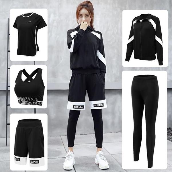 韓版健身房運動套裝女原創寬松新款大碼跑步速干瑜伽服2020五件套 怦然心動