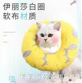 貓咪防舔毛項圈頭套軟貓咪套頭罩狗狗頭套防咬舔寵物脖套脖圈頸圈 漾美眉韓衣