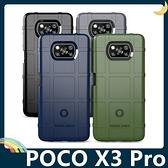 Xiaomi 小米 POCO X3 Pro 護盾保護套 軟殼 鎧甲盾牌 氣囊防摔 三防全包款 矽膠套 手機套 手機殼