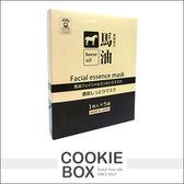 日本 熊野 馬油 保濕 面膜 25mlx5入 臉部 保養 護膚 潤澤 滋潤 水嫩 光滑 透亮 緊實 *餅乾盒子*