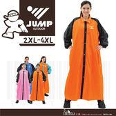 imitu 【JUMP】前開配色連身一件式風雨衣(四色_2XL~4XL)