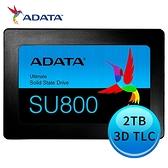 ADATA 威剛 Ultimate SU800 2TB B 2.5吋 SSD 固態硬碟
