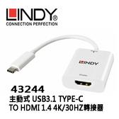 LINDY 43244 - 主動式 USB3.1 TYPE-C TO HDMI1.4 4K30HZ轉接器