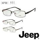 【JEEP】方框光學眼鏡(8012) 四...