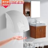 烘手器 干手器家用衛生間吹手烘干機壁掛式商用洗手間全自動感應吹手機LX
