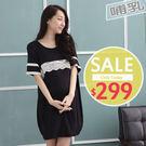 愛天使孕婦裝【93305】 彈性棉 韓版顯瘦蕾絲哺乳衣洋裝 孕婦裝