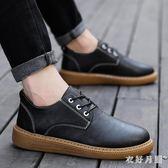 2019新款韓版學生潮流男士休閒百搭豆豆鞋 QW3917【衣好月圓】