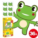 HiFrog 蛙!蚊剋星 台製天然全效型驅蚊防蚊貼36枚【MI0213】(SI0013)