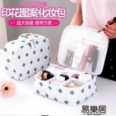 化妝包大容量收納包出差防水手提包