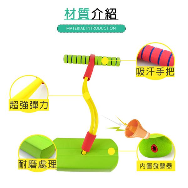 青蛙跳 兒童跳跳桿 幼兒園玩具 跳跳馬 跳跳樂 跳繩 戶外運動 健身器材【塔克】