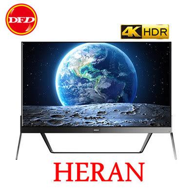 禾聯 HERAN HD-100UDF88 液晶電視 100吋 4KUHD 3840X2160 智慧連網 百萬動態對比 公司貨