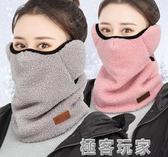 秋冬季口罩男女保暖防寒口造卓遮臉護耳冬天加厚騎車防風面罩 極客玩家