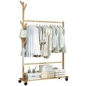落地放衣服折疊置物架簡易衣帽架臥室內晾掛衣架子【雲木雜貨】