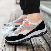 2018新款男鞋春季學生跑步鞋韓版潮流百搭休閒運動鞋男板鞋潮鞋子 父親節禮物