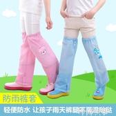 兒童雨鞋 方便長筒時尚卡通女款夏季兒童防水腿套騎行雨靴旅行透明加長折疊 阿薩布魯