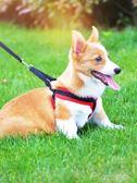 寵物工字款胸背帶胸背三角胸狗狗牽引繩背心式胸背帶小中型犬 ciyo黛雅