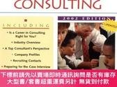 二手書博民逛書店The罕見Harvard Business School Guide To Careers In Manageme