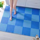 【全館】現折200浴室防滑墊 拼接地墊 洗澡淋浴衛生間鏤空pvc防水墊