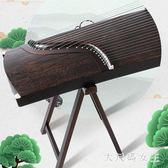 素面古箏初學者入門樂器專業演奏教學考級古箏琴演奏樂器 JY4521【大尺碼女王】