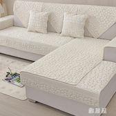 沙發墊簡約現代四季布藝全包防滑全棉坐墊通用沙發套罩全蓋萬能套 LN1336 【雅居屋】