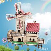 木質3d立體拼圖模型 兒童智力拼圖玩具組合女孩手工拼裝風聲水起 js4253『科炫3C』