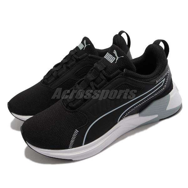 Puma 訓練鞋 Disperse XT FTR Wns 黑 白 健身 訓練 女鞋 運動鞋 【ACS】 195251-03