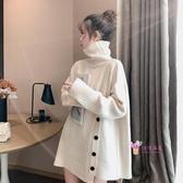 高領毛衣 中長款毛衣女寬鬆外穿慵懶風套頭高領韓版加厚2019新款針織上衣潮 6色
