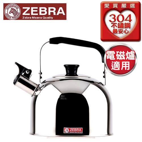 斑馬ZEBRA 高級不鏽鋼笛音茶壺(6L)【愛買】