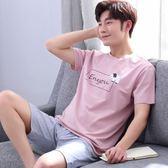 睡衣男夏季短袖純棉薄款青年男士睡衣夏天韓版家居服短褲套裝