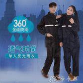 雨衣   成人徒步分體電動車電瓶車男女成人騎行摩托車雨褲套裝 卡卡西
