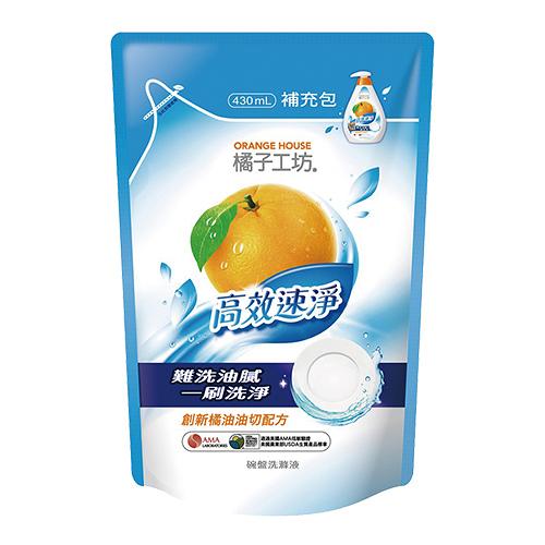 橘子工坊 碗盤洗滌液-補充包 430ml【新高橋藥妝】洗碗精