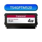 新風尚潮流 創見 記憶卡模組 【TS4GPTM520】 4GB IDE DOM 快閃記憶卡 40pin垂直型