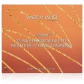 wet n wild幻彩經典32色限量眼彩盤 【康是美】