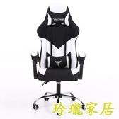 電競椅 電腦椅家用人體工學辦公椅競技椅子游戲椅wcg轉椅座椅【快速出貨】