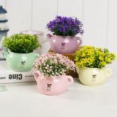 陶瓷花瓶仿真綠植盆景家居裝飾擺件植物盆栽zg
