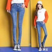 中大尺碼 牛仔褲女韓版長褲新款修身顯瘦彈力鉛筆褲女百搭小腳褲 QG6663『優童屋』