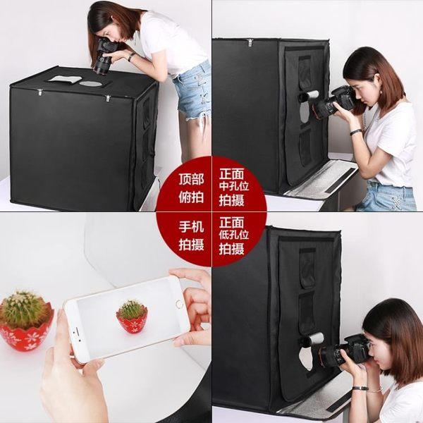 旅行家LED小型攝影棚60cm 拍照燈柔光燈箱攝影道具器材迷你柔光箱