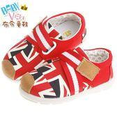 布布童鞋 英倫風潮流綁帶活力紅防滑超柔軟橡膠底休閒鞋(14公分~16公分) [ ODJ539A ] 紅色