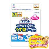 (憑包裝貼紙兌換甜甜圈)日本大王Attento超透氣防漏紙尿褲_黏貼型L(17片/包)