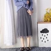 超仙重工網紗半身裙女金絲絨新款高腰中長款百褶裙a字仙女裙長裙
