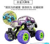 回力車玩具汽車模型慣性合金小汽車2-3歲4寶寶男孩耐摔兒童玩具車 遇見生活