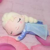 冰雪奇緣 艾莎 ELSA 和您安眠的小玩偶 20cm 日本正版 TAKARA TOMY出品 迪士尼